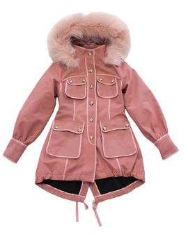 PARKA HIGHLY PREPPY COTTON ROSA